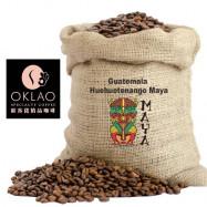 image of 瓜地馬拉 薇薇特南果 高海拔精選 瑪雅【咖啡豆✌買2送1】 OKLAO 歐客佬 新鮮烘焙 咖啡豆 掛耳 咖啡   Guatemala Vivian South Fruit High Altitude Selection Maya [Coffee Beans Buy 2 Get 1 Free] OKLAO Freshly Baked Coffee Beans Hanging Ears Coffee