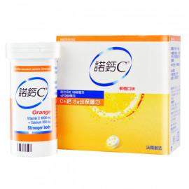 image of 【諾鈣C】維他命C鈣發泡錠柳橙口味20顆