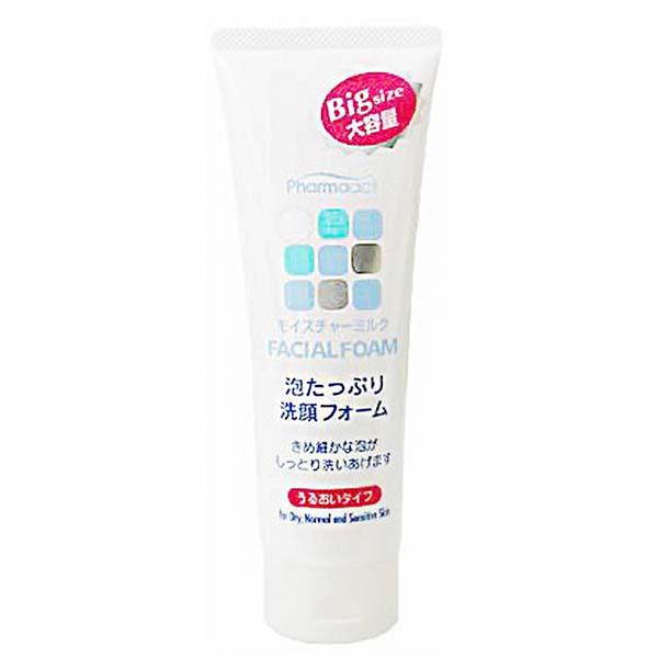 image of 【Pharmaact熊野】水潤洗面乳 160g