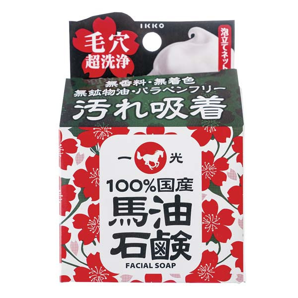 image of 馬油滋潤洗顏皂80G