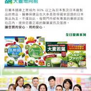 image of 必喜麗綠茶洗顏皂100g