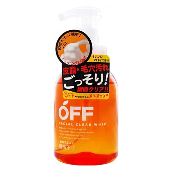 【柑橘王子】男用潔顏慕斯360ml