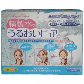 image of CottonLabo精製水高保濕超導化妝棉20入