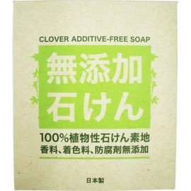 image of GG無添加潔膚皂100g