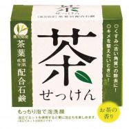 image of 【CLOVER】保濕洗顏皂-茶香 80g  Chayo Soap