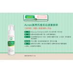 【曼秀雷敦】Acnes藥用抗痘-美白潔面慕斯150ml Mentholatum Anti-acnes Cleansing Mousse