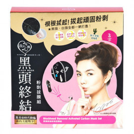 image of 【我的心機】活性炭粉刺拔除黑拔膜組(片) Black film group for activated carbon acne extraction 3PCS