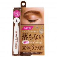 image of 【HeidiDorf】立體3D防水染眉筆-咖啡 3ml eyebrow pencil 1PCS