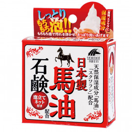 image of 【UnimatRiken】馬油滋養皂 100g