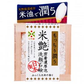 image of 【Pelican】米艶潔顏皂100g