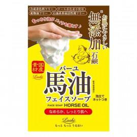 image of Loshi馬油保濕潔顏沐浴皂(100g)