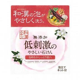 image of C-Roland紫草漢方溫和洗面皂(100g)