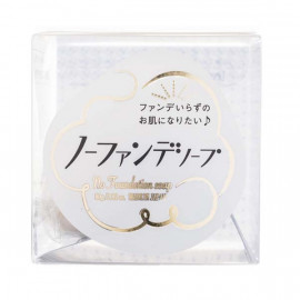 image of 【Pelican】素顏美肌潔膚皂 80g