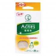 image of 【曼秀雷敦】Acnes痘痘貼(共兩款)-綜合型-26片