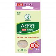 image of 【曼秀雷敦】Acnes抗菌痘痘貼-小痘痘專用-35片