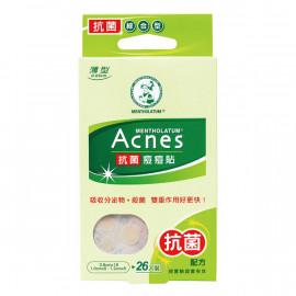 image of 【曼秀雷敦】Acnes抗菌痘痘貼-綜合型-26片