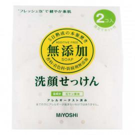 image of 【MIYOSHI】無添加洗顏皂 2入
