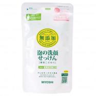 image of 【MIYOSHI】無添加特選素材泡沫洗顏-補充包180ml