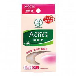 image of 【曼秀雷敦】Acnes痘痘貼-極致薄-綜合型26入
