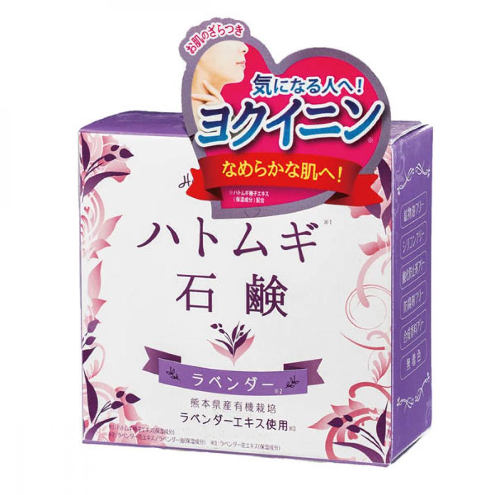 【三和通商】薰衣草薏仁潔顏皂 80g