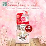 【HeidiDorf】馬奶超濃密洗顏泡-玫瑰 130g
