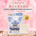 【CROSPIE】潤白水素洗顏皂120g