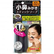 image of 【BCL】鼻翼專用黑泥角質磨砂皂37g