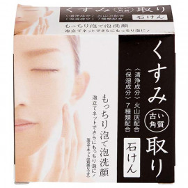 image of 【CLOVER】保濕洗顏皂-火山灰 80g Clover Kusumi Facial Peeling Soap