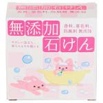 【CLOVER】保濕洗顏皂-無添加 80g  Facial Cleansing Bar