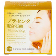 image of 【CLOVER】保濕洗顏皂-胎盤素 80g Placenta Facial Cleansing Bar