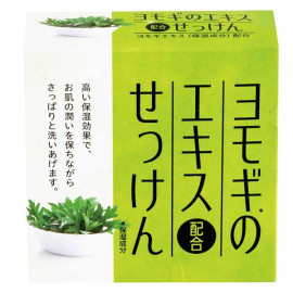 image of 【CLOVER】保濕洗顏皂-艾草 80g  Wormwood Facial Cleansing Bar