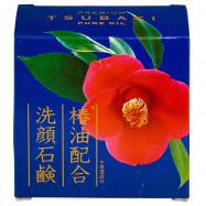 image of 【CLOVER】保濕洗顏皂-山茶花 80g  Camellia Flower Facial Cleansing Bar