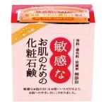 【CLOVER】敏感肌潔膚皂 100g  Sensitive skin cleansing bar
