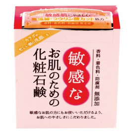 image of 【CLOVER】敏感肌潔膚皂 100g  Sensitive skin cleansing bar