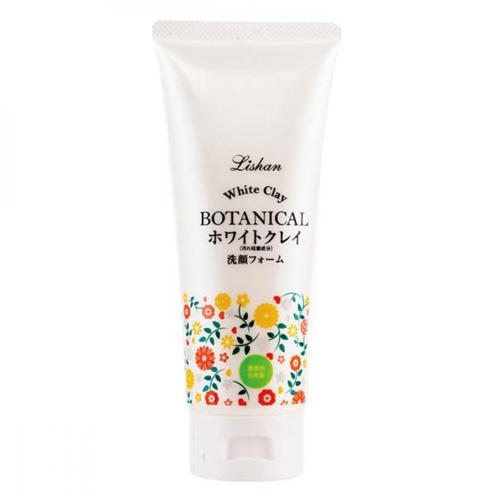 【Lishan】白泥潔顏乳 130g  Facial cleanser