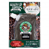 image of 【BeautyUP】咖啡豆深層潔顏皂-黑咖啡(油性肌) 80g  Black Coffee Scrub Facewash