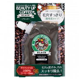 image of 【BeautyUP】咖啡豆深層潔顏皂-黑咖啡(油性肌) 80g  Black Coffee Scrub Facewash