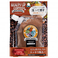 image of 【BeautyUP】咖啡豆深層潔顏皂-義式濃縮(混和肌) 80g Esplesso Coffee scrub Facewash