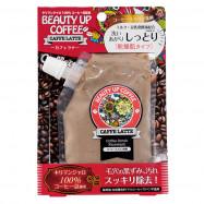 image of 【BeautyUP】咖啡豆深層潔顏皂-拿鐵(乾燥肌) 80g  Caffe Latte Coffee Scrub Facewash