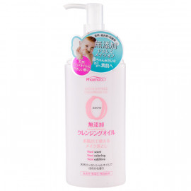 image of 【Pharmaact熊野】無添加卸妝油 165ml  Makeup remover