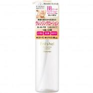 image of 【Freshel膚蕊】清爽潔顏卸粧液 200ml  Makeup remover