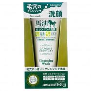 image of 【REMAX】SH馬油昆布蠶絲卸妝潔顏乳200g  Cleansing milk