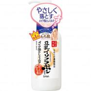 image of 【SANA莎娜】豆乳美肌卸妝乳200ml  Cleansing milk