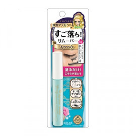 image of 【Kissme】花漾美姬睫毛膏卸除液(升級版) 6.6ml  Makeup remover