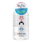 【Oshimon】清爽卸妝水300ml  Makeup remover