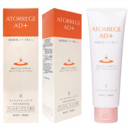 image of 【AtorregeAd+】深層卸淨凝膠125g Mild Cleansing gel