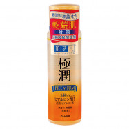 image of 【肌研】金緻特濃保濕精華水170ml  Moisturizing Serum water 1PCS