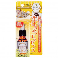image of 【HerberryEarth】Natural新鮮蜂蜜保濕精華美容液 20g Moisturizing essence beauty liquid 1PCS