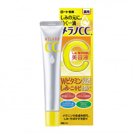 image of 【MelanoCC】高純度維他命C-亮白精華20ml High Purity Vitamin C - Brightening Essence 1PCS