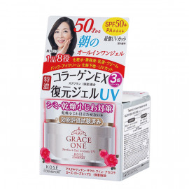 image of 【KOSE】極上活妍特濃彈力修護日用精華100g Extremely active esthetic stretch repair daily essence 1PCS